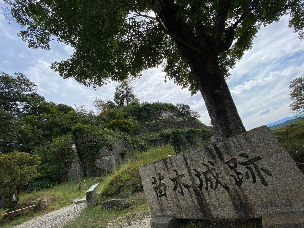 中津川周遊_200924_9